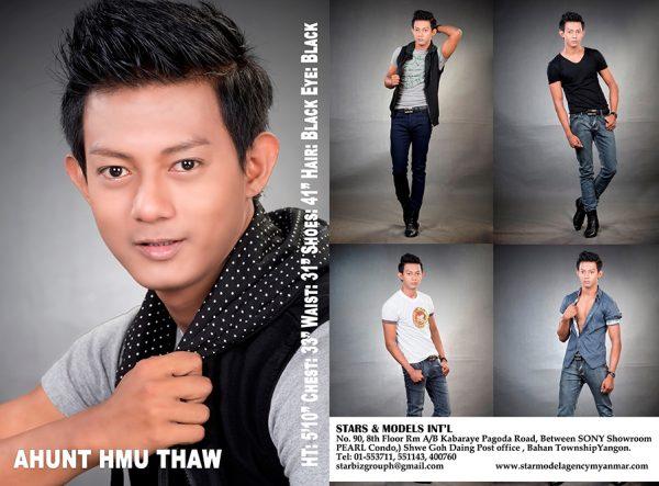AHUNT HMU THAW New